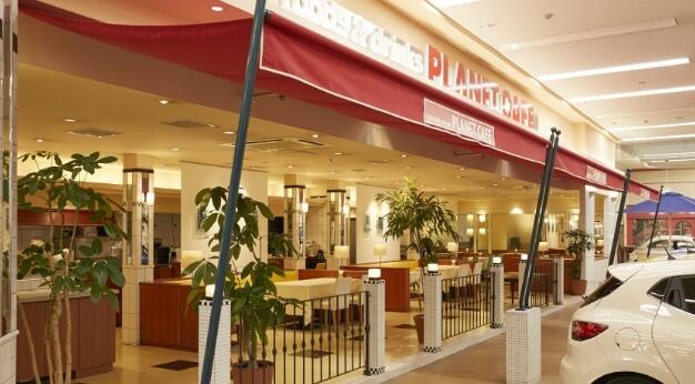 プラネットカフェ
